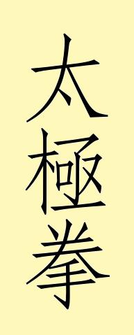 taijiquan1