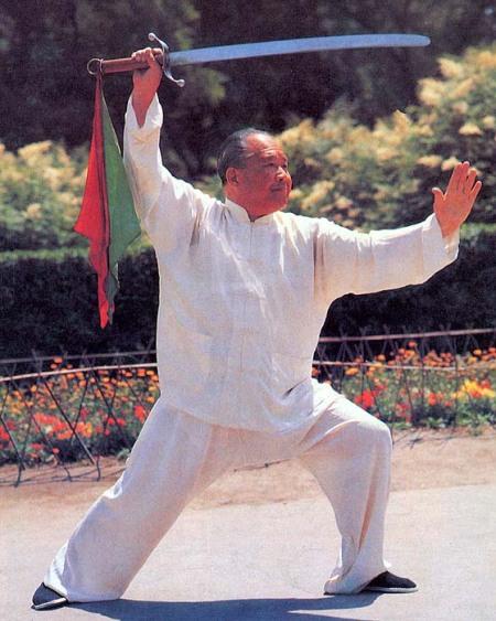 Maestro Yang Zhenduo