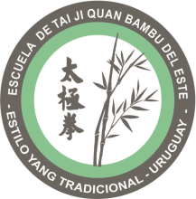 logo-bambu-nuevo